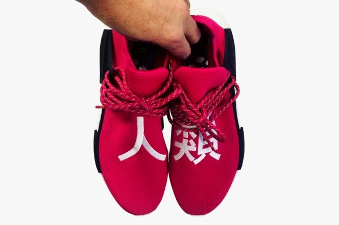 adidas-pharrell-hu-nmd-shock-001